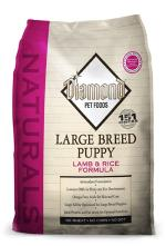 Large Breed Puppy Lamb & Rice Formula