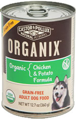 ORGANIX GRAIN FREE ADULT DOG FOOD CHICKEN & POTATO FORMULA