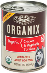 ORGANIX GRAIN FREE ADULT DOG FOOD CHICKEN & VEGETABLE FORMULA